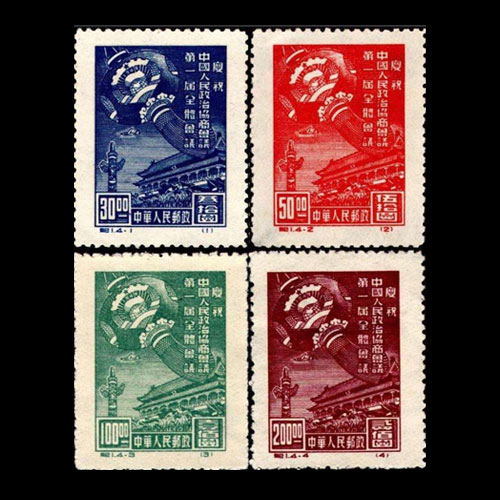 175-Old-Chinese-stamps-Donated-to-Museum