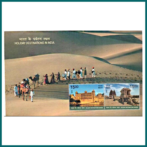 Postal-Release-Celebrates-Holiday-Destinations-in-India