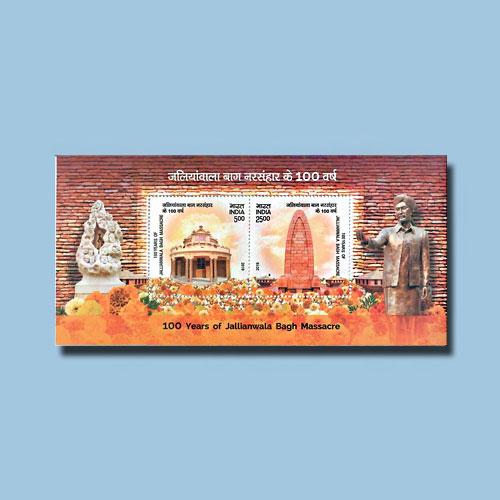 Jallianwala-Bagh-Postage-Stamps