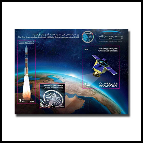 KhalifaSat-Commemorative-Stamp