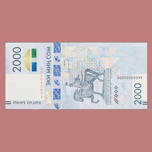 Banknote-with-Motion-Surface-Security-Feature-Introduced-for-Kyrgyz-Republic