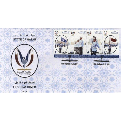 Police-College's-First-Batch-Commemorated-on-Stamp