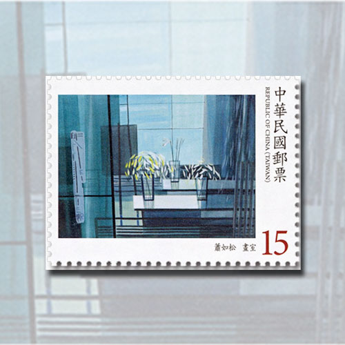 New-Taiwanese-Postage-Stamps-Celebrate-Works-of-Great-Painters