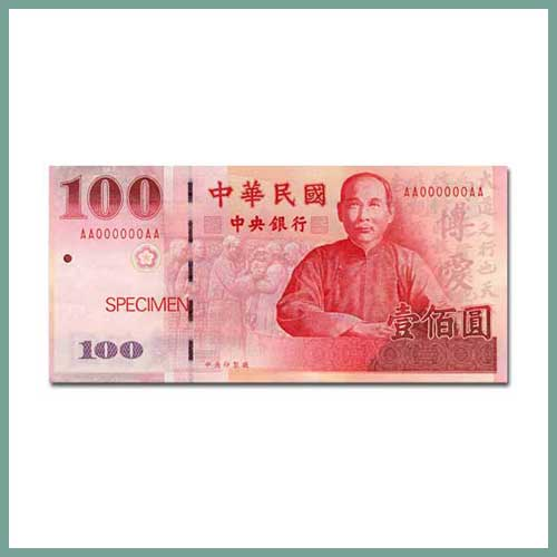 Banknote-Exchange-Offer-by-Taiwan's-Central-Bank