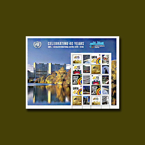 U.N.-stamps-Commemorate-40th-Anniversary-of-Vienna-Headquarters