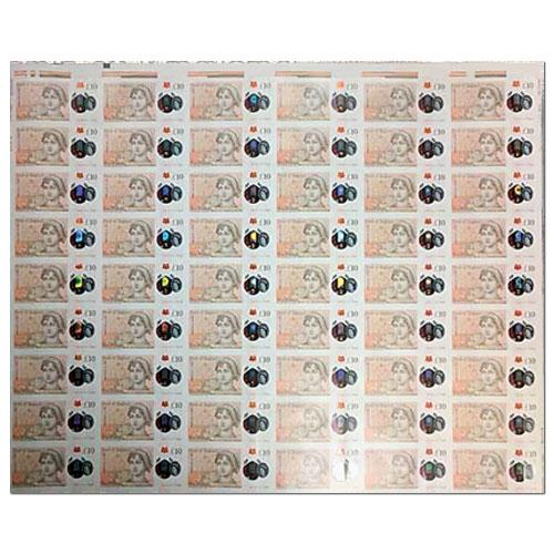 New-Jane-Austen-Notes-Raise-£269,338-for-Three-Charities