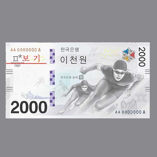 South-Korean-Banknotes-Celebrate-2018-Winter-Olympic-Games