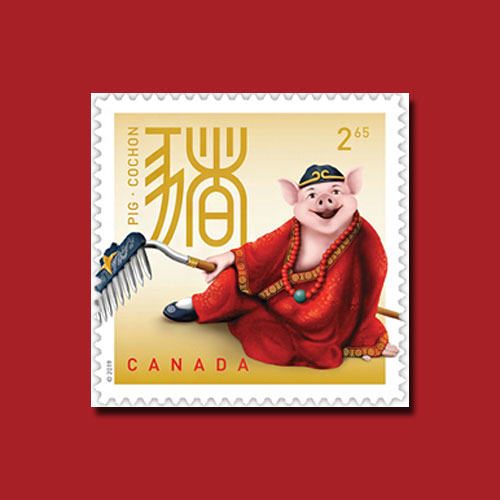 Canadian-Stamps-Celebrate-Year-of-the-Pig