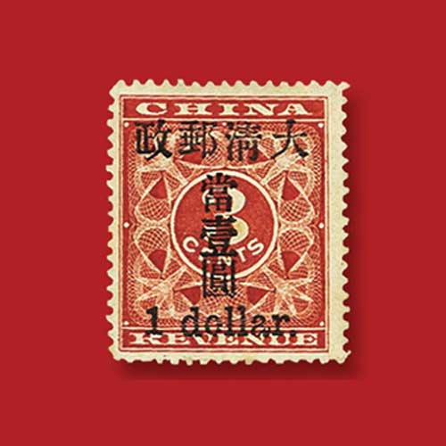 Rare-Postage-Stamps-to-be-Auctioned-by-Corinphila-in-Zurich