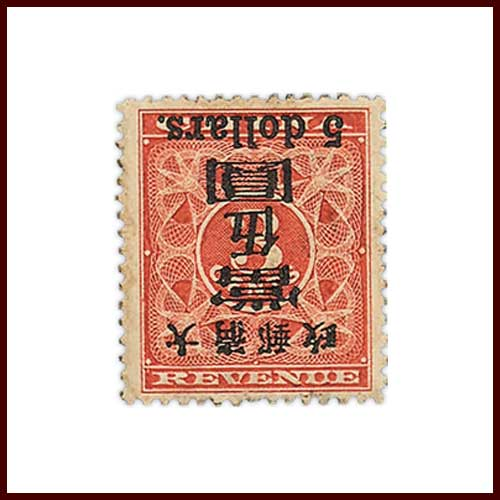 Rare-Postage-Stamps-to-be-Offered-At-Rapp-Auction