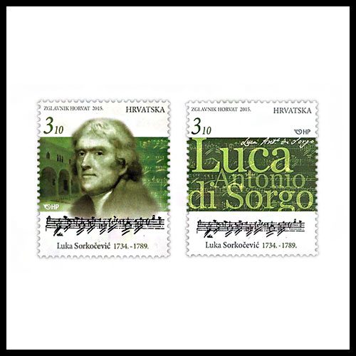 Unissued-Croatian-Error-Stamp-Features-Thomas-Jefferson-Instead-of-Luka-Sorkocevic