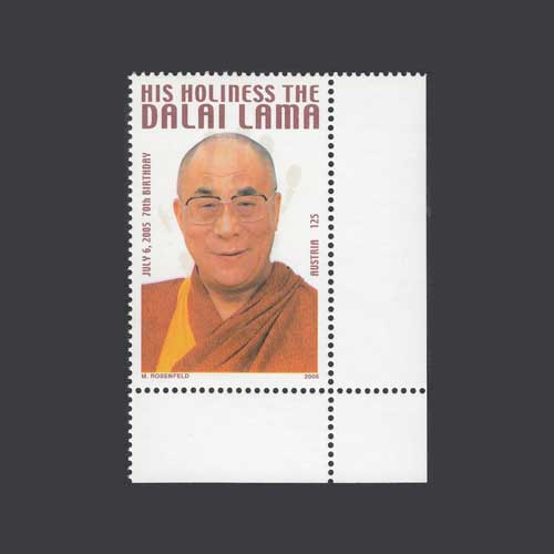 Rare-Unissued-Austrian-Stamp-Featuring-Dalai-Lama-to-be-Auctioned
