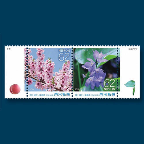 Flowers-on-Latest-Stamps-from-Japan