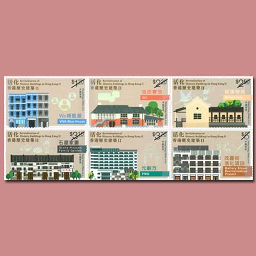 Hong-Kong-Releases-Innovative-Stamps-with-Augmented-Reality-Feature