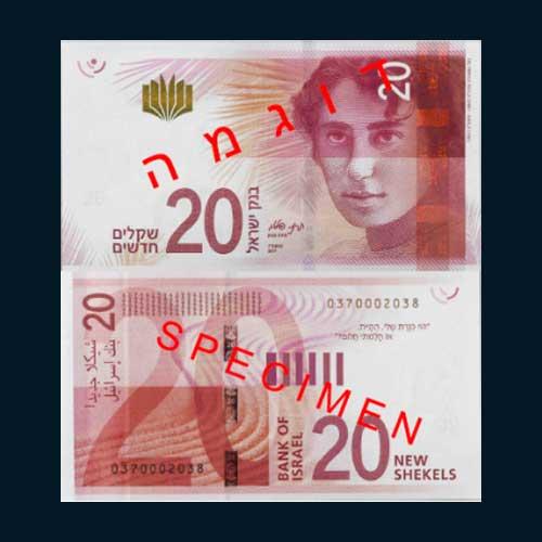 Latest-Israeli-Banknotes-Featuring-Women-Enter-Circulation