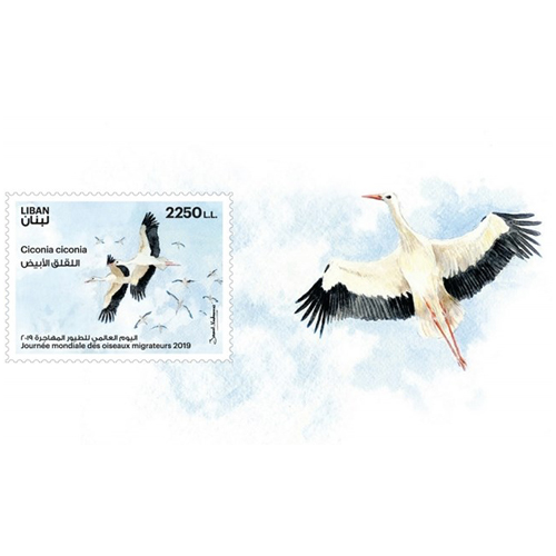 Latest-Lebanese-Stamps-Feature-Migratory-Birds