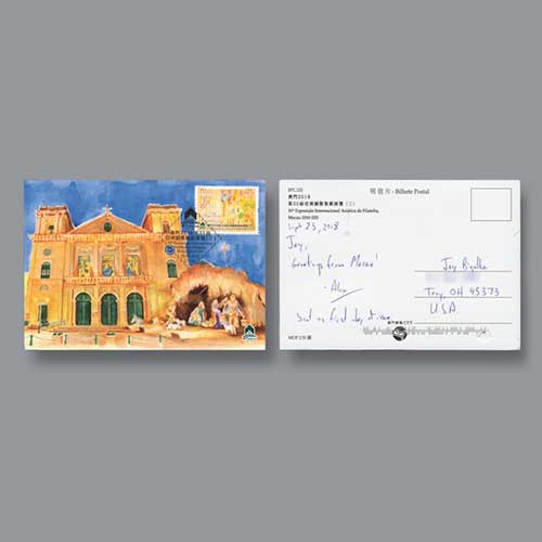 Macau-International-Stamp-Exhibition-Highlights