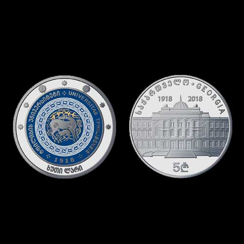 New-Georgian-Coin-Celebrates-100th-Anniversary-of-Tbilisi-State-University