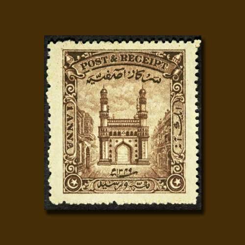 Special-Exhibition-of-Historic-Stamps-from-Hyderabad