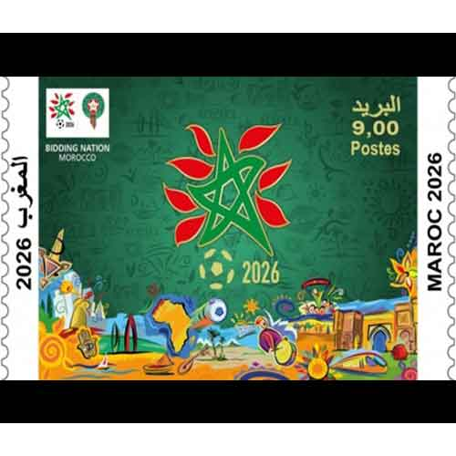 New-postage-Stamps-Support-Morocco's-2026-World-Cup-Bid