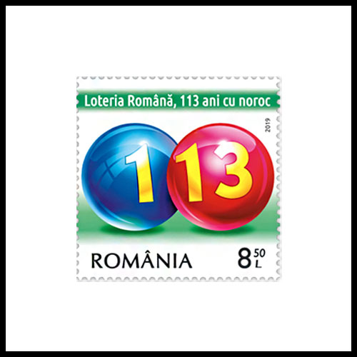 New-Romanian-Stamp-Based-on-the-Theme-