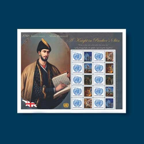 Georgia's-National-Poet-Shota-Rustaveli-Honoured-on-Postage-Stamps