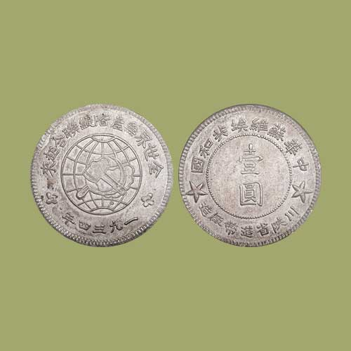 Chinese-Soviet-Silver-Dollar-Auctioned-for-$19,200