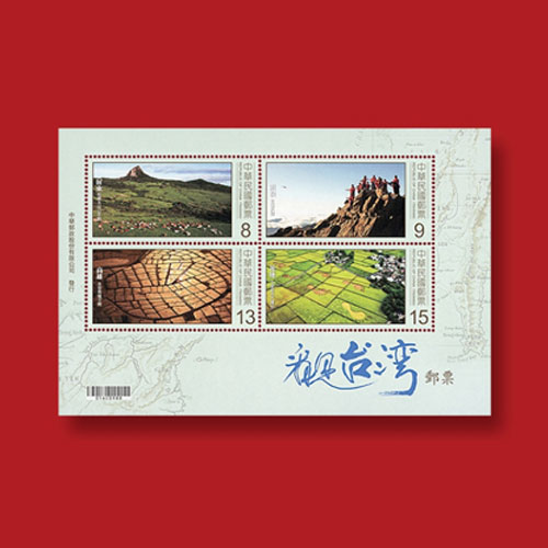 Works-of-Documentary-Filmmaker-Featured-on-New-Taiwanese-Stamps