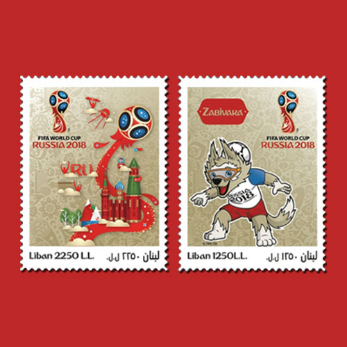 2018-FIFA-World-Cup-Celebrated-on-New-Lebanese-Stamps