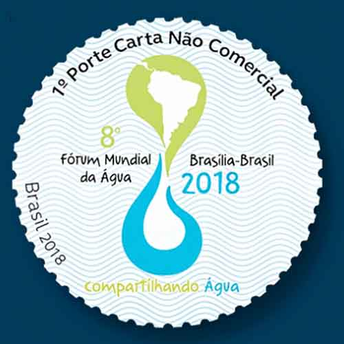8th-Water-Forum-and-Protection-of-Pets-Highlighted-on-Latest-Brazilian-Stamps