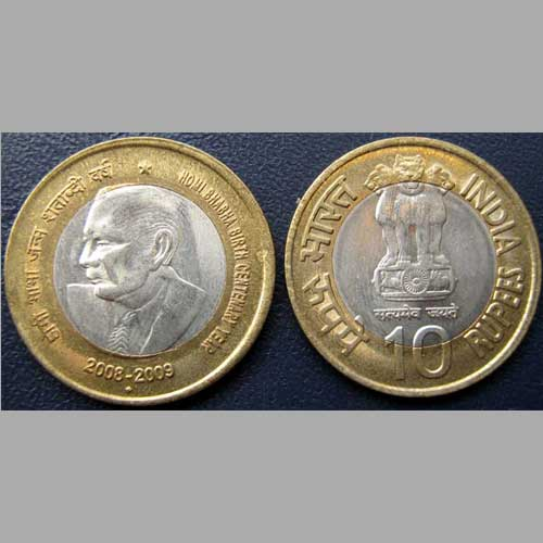 Rumours-of-Fake-Rs-10-Coins-Affect-Hyderabad