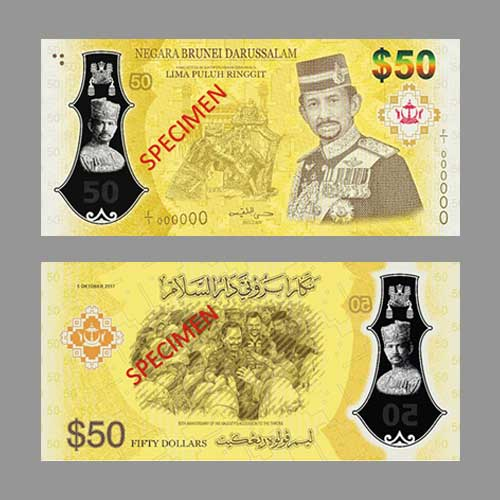 New-Banknote-Celebrates-50th-Anniversary-of-Sultan-of-Brunei's-Accession-to-the-Throne