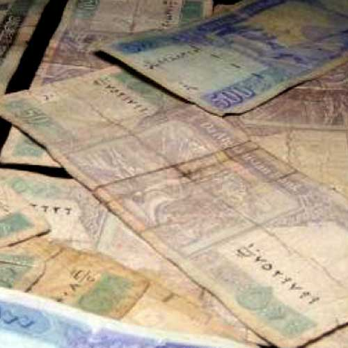 360-Million-AFs-Worth-Worn-out-Banknotes-Burnt-by-Afghanistan