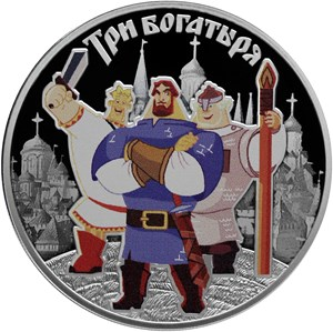 Cartoon-Heroes-on-Latest-Russian-Collector-Coins