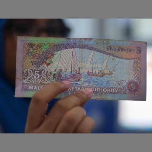 Old-MVR-5-Banknotes-from-Maldives-to-be-Rolled-back-in-2018