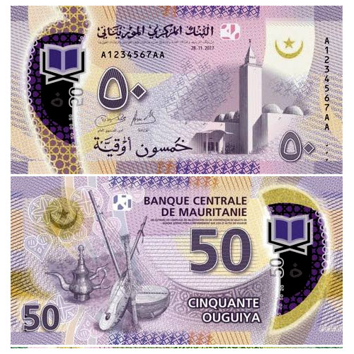 Mauritania-Releases-New-Currency-on-1st-January-2018