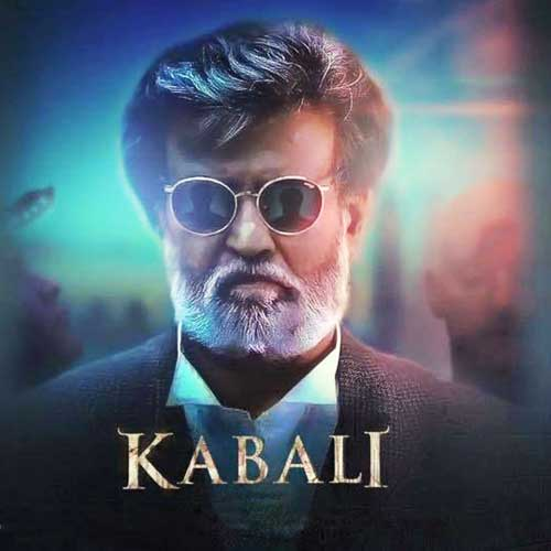 'Kabali'-Special-Cover-to-be-Launched-on-22nd-July-2016