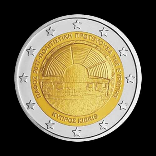 New-Cyprus-Coins-Celebrate-Paphos-as-European-Capital-of-Culture-for-2017