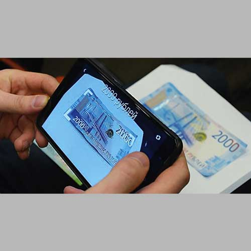 Russia-Introduces-Phone-App-to-Detect-Counterfeit-Notes