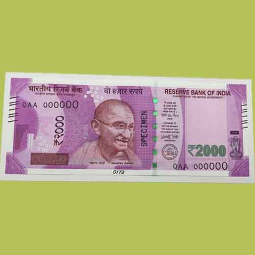 Rumour-Alert:-No-'nano-GPS-chip'-on-New-2000-Rupees-Note