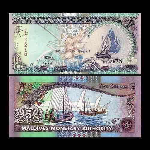 5-Rufiya-Banknotes-of-Maldives