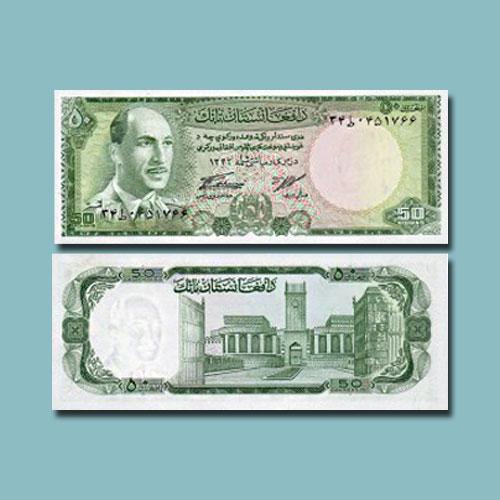 50-Afghanis-banknote-of-1346-(1967-AD)