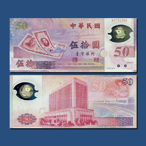 50-New-Taiwan-Dollars-banknote:-Commemorative-issue-of-1999