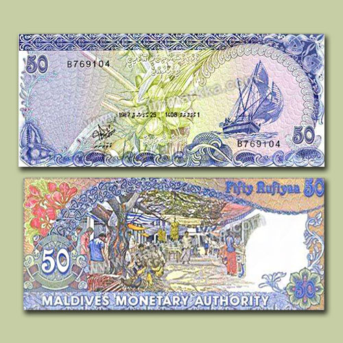 50-Rufiya-Banknotes-of-Maldives