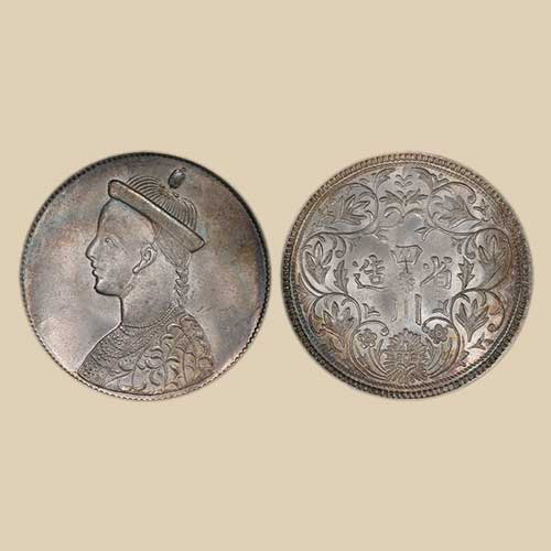 China-Szechuan-1902-11-One-Rupee-Silver-Coin-Auctioned