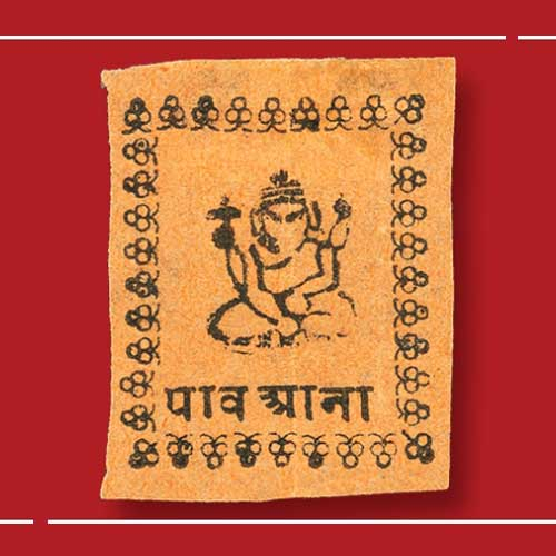 Stamp-Issued-by-the-Indian-Princely-State-of-Duttia-in-1896,-to-be-Auctioned