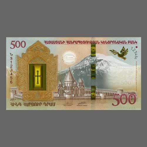 Armenian-Banknote-Wins-Regional-Banknote-of-the-Year