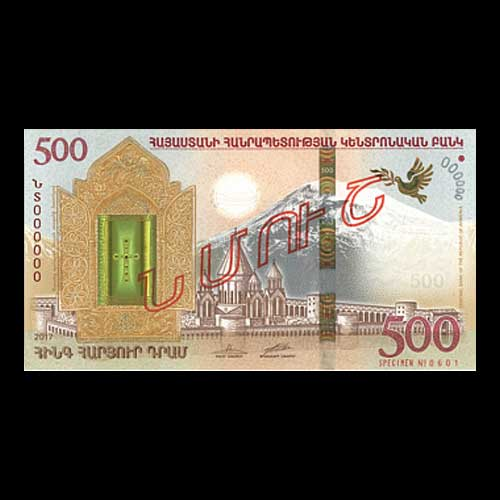 First-Collectible-Hybrid-Banknote-Released-by-Armenia