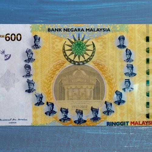 Negara-Releases-New-Commemorative-Banknotes