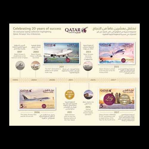 Qatar-Postal-Services-Issues-Four-Commemorative-Stamps-for-Qatar-Airways-Anniversary